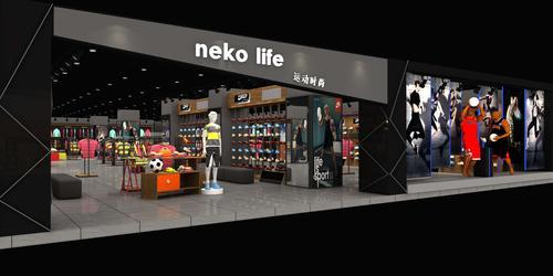 Neko life——运动时尚